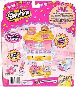 Игровой набор Shopkins S3 серии «Модняшки. Балет», 56106, отзывы