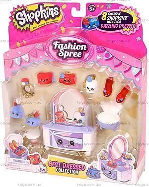 Игровой набор Shopkins S3 серии «Модняшки. Гламур», 56107, отзывы