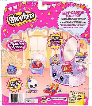 Игровой набор Shopkins S3 серии «Модняшки. Гламур», 56107, цена