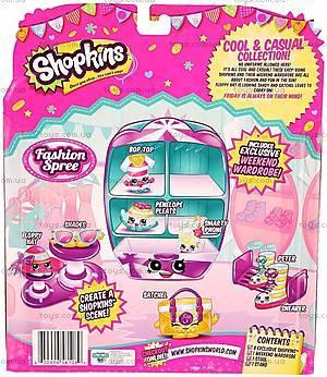 Игровой набор Shopkins S3 серии «Модняшки. Кэжуал», 56108, отзывы