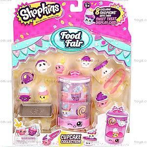 Игровой набор Shopkins S3 серии «Вкусняшки. Капкейки», 56109