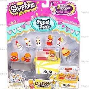 Игровой набор Shopkins S3 серии «Вкусняшки. Макбургер», 56111