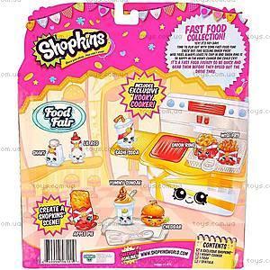 Игровой набор Shopkins S3 серии «Вкусняшки. Макбургер», 56111, отзывы