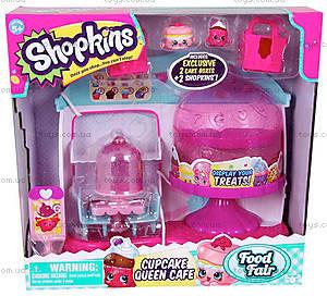 Игровой набор SHOPKINS S4 «Королевское капкейк - кафе», 56081