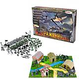 """Игровой набор """"Солдатики. Сражение"""" , 1-049, toys.com.ua"""