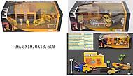Игровой набор «Стройка» в коробке, GZ3136C138C