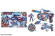 """Игровой набор """"Супергерой"""", 4 вида, SB268ABSB273SB269, игрушка"""