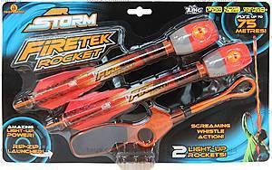 Игровой набор «Светящиеся ракеты Firetek», AS999, цена