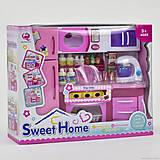 Игровой набор «Sweet Home: Кухня», 2803S, купить