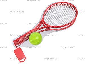 Игровой набор «Теннис», большой, 2957, цена