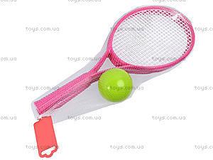 Игровой набор «Теннис», большой, 2957, игрушки