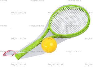 Игровой набор «Теннис», большой, 2957, детские игрушки