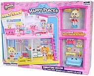 Игровой набор «Уютный Дом Шопкинс», 56179, іграшки