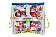 Игровой набор в виде книжки, HY-061AE, купить