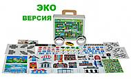 Игровой набор «Идеальный городок Эко» русский язык, TRIK-28022