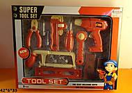 Игровой набор инструментов для ремонта, 6612, купить