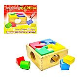 """Игровой набор """"Интересная коробка"""" , Д029, отзывы"""