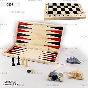 Игровой набор из дерева «Шахматы, нарды, шашки», D209
