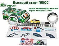 Игровой набор «Зеленый автобус Быстрый старт Плюс Эко», TRIK-28029