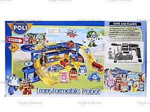 Игровой паркинг «Робокар Поли», 660-199, фото