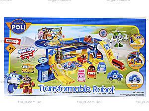 Игровой паркинг «Робокар Поли», 660-199