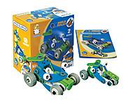 Игровой пластиковый конструктор Build&Play «Машинки», 2555-8А, купить
