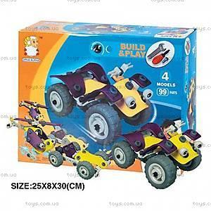 Игровой пластиковый конструктор «Транспорт», 2555-16Е
