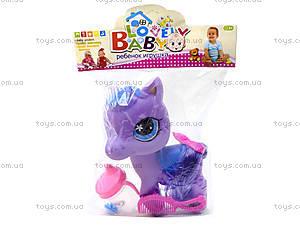 Игровой пони с аксессуарами, 1225A, toys.com.ua