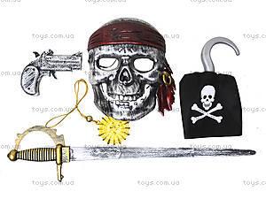 Игровой пиратский набор для детей, ZP0597, купить
