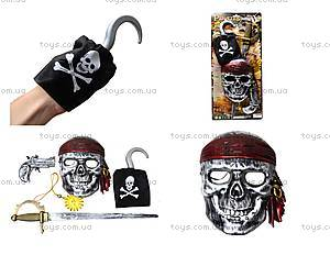 Игровой пиратский набор для детей, ZP0597