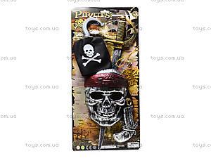 Игровой пиратский набор для детей, ZP0597, фото