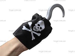 Игровой пиратский набор для детей, ZP0597, игрушки