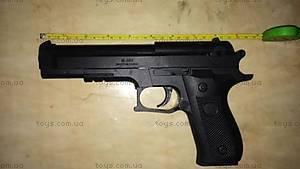 Игровой пистолет с пульками, для детей, M-263, купить