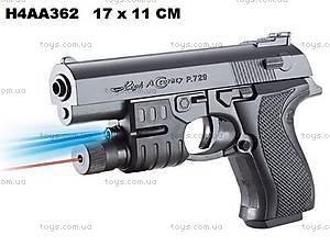 Игровой пистолет с пульками, прицелом, SM.729+, купить