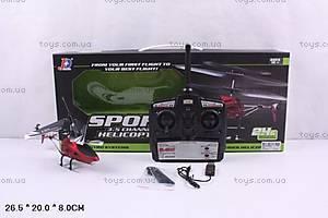 Игровой радиоуправляемый «Вертолет» с гироскопом, 365