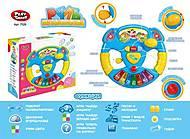 Игровой руль с музыкальным эффектом, 7526, детские игрушки