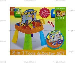 Игровой столик «Игрушечные инструменты + доктор», 9002, купить