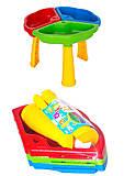 Игровой столик для детей Тигрес, 39481, купить