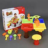 Игровой столик  для песочницы, 9828, фото