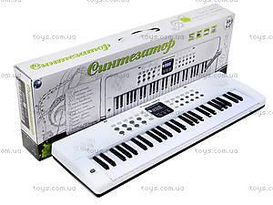 Игровой синтезатор с микрофоном, для детей, HS5416B, игрушки