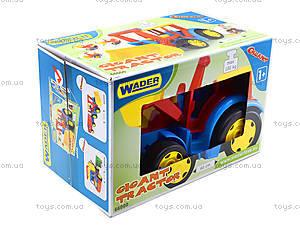 Игровой трактор «Гигант» для детей, 66000, цена