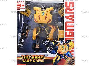 Игровой трансформер-автомобиль для детей, 3132, цена