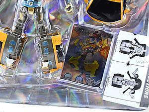 Игровой трансформер «Робот-машинка» , A403, купить