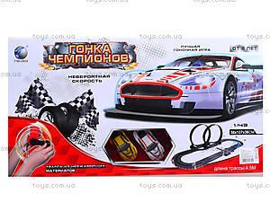 Игровой трек «Гонка чемпионов», TR-02, игрушки