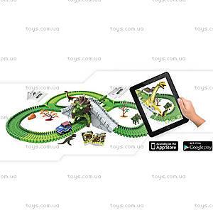 Игровой трек «Трицератопс» серии «Парк динозавров - 3D реальность», TT-DI20, фото