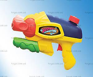 Игровой водный пистолет для детей, Y1011P