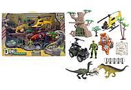 """Игровой военный набор """"Динозавры"""", 2103-5, купить игрушку"""
