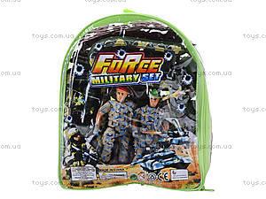 Игровой военный набор в рюкзаке, 6837, отзывы