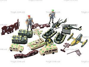 Игровой военный набор в рюкзаке, 6837, цена