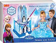Игровой замок для Эльзы «Фрозен», 7040-01, купить